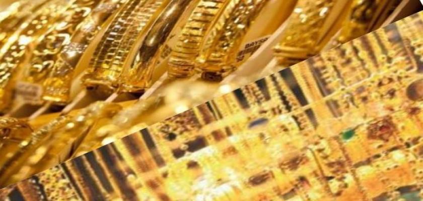 Altın Fiyatları Neden Düşer