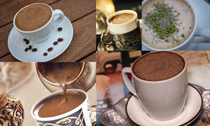 Menengiç Kahvesi Nedir?